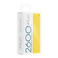 Преносима батерия Power Bank PERFUME-2600 mAh Blun - Nokia 5.3 жълт