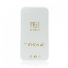 Гръб Ultra Slim 0,3mm - LG V30 прозрачен