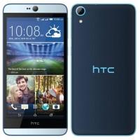 HTC Desire 628 Dual Sim Blue