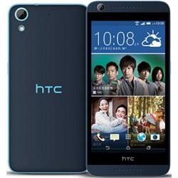 HTC Desire 626G Dual Black