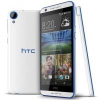 HTC Desire 820G+ Dual White