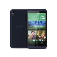 HTC Desire 820G+ Dual