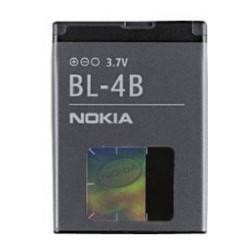Батерия Nokia  BL-4B