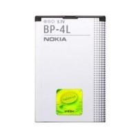 Батерия Nokia BP-4L