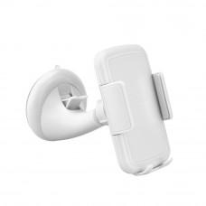 Стойка за кола Blue Star бяла - Apple iPhone 8