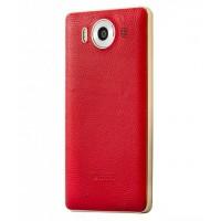 Заден капак за Lumia 950 Red/Gold